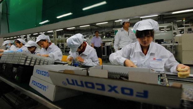 Foxconn Lunghua plant in Shenzhen