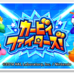 Kirby Fighters (Japanese) title screen