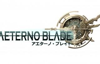 Aeterno_Blade_Logo